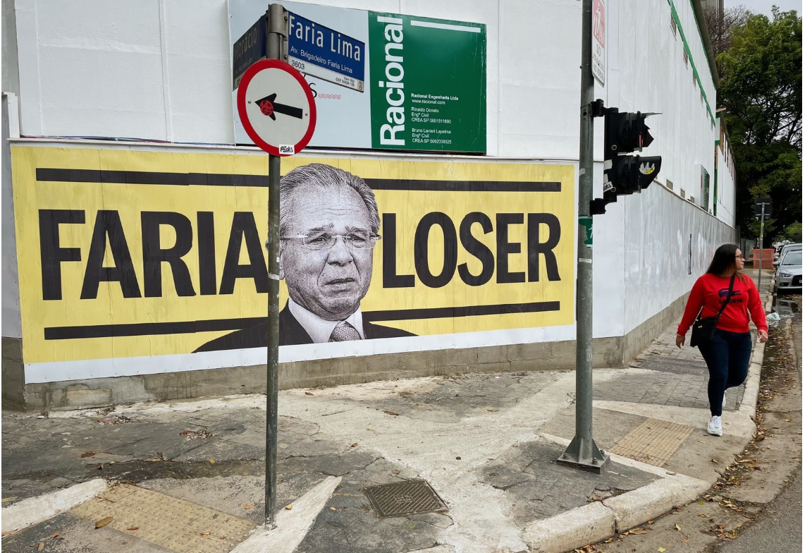 Paulo Guedes cartaz